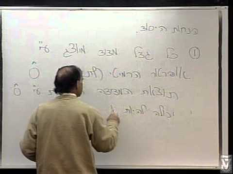 Quantum Theorie 1 - Vorlesung 01