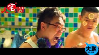 Nonton 大宅們 - 人物介紹 摳宅 大鵬 - 四大宅神 Film Subtitle Indonesia Streaming Movie Download