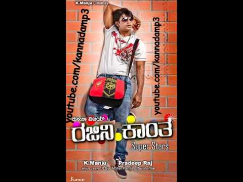 Rajnikantha Kannada Film (Vijay) mp3 songs Links Exclusive