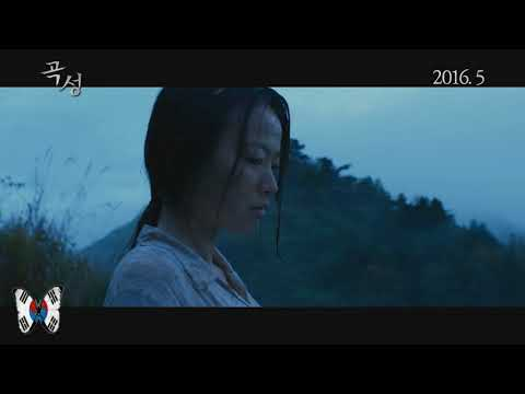 "KOREAN MOVIE ""THE WAILING"" 2016  Thriller & Mistery & Drama"