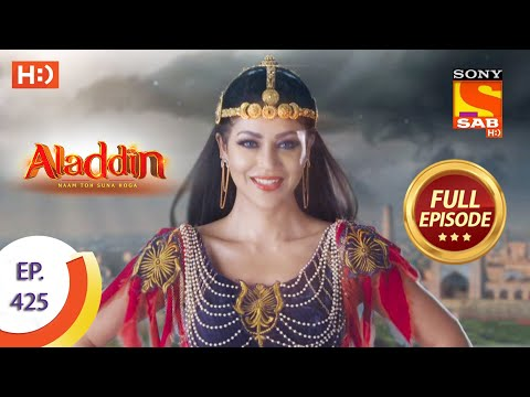 Aladdin - Ep 425- Full Episode - 15th July 2020