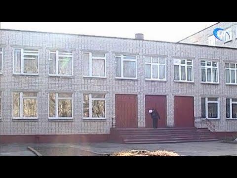 В новгородских школах и гимназиях продлен карантин