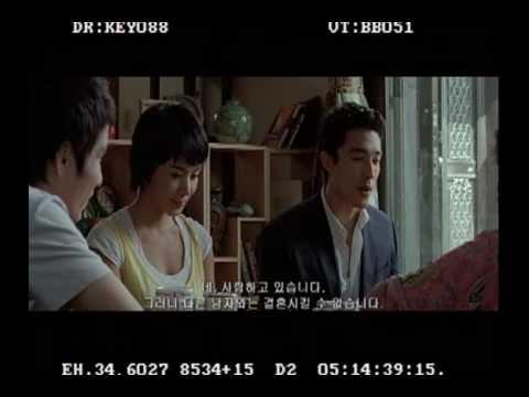 Daniel Henney 다니엘 헤니 Seducing Mr. Perfect Deleted Scenes