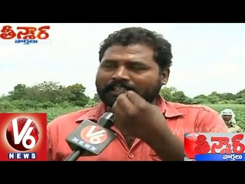 Telangana farmers protest against government due to power problems  Teenmaar News