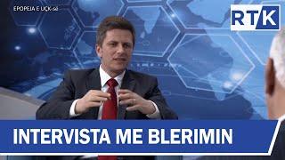 Intervista me blerimin - Epopeja e UÇK-së 05.03.2019
