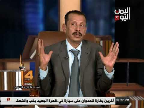 اليمن اليوم 2017 10 11