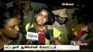 Fasting protest by Graduate teachers in Chennai