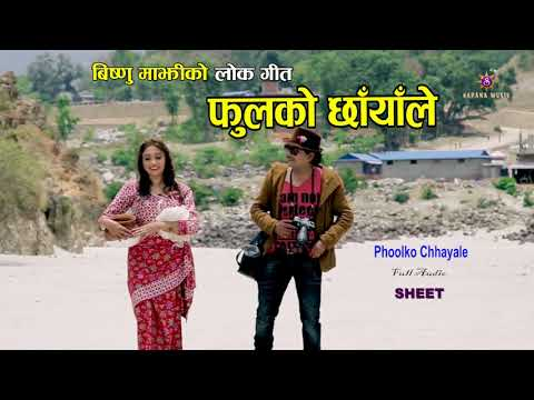 (Bishnu majhi New Lok song 2018/2074 ...  23 minutes.)