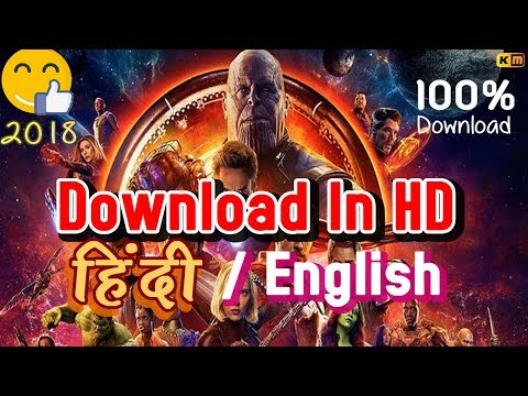Avenger Infinity war 2018 download in HD. Hindi and English both language