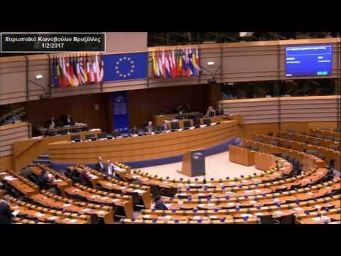 Νότης Μαριάς στην Ευρωβουλή: Μηδενική ανοχή στις περιπτώσεις διαφθοράς στο χώρο του αθλητισμού