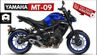 8. Yamaha MT-09 Specs & Price in India [New Model]