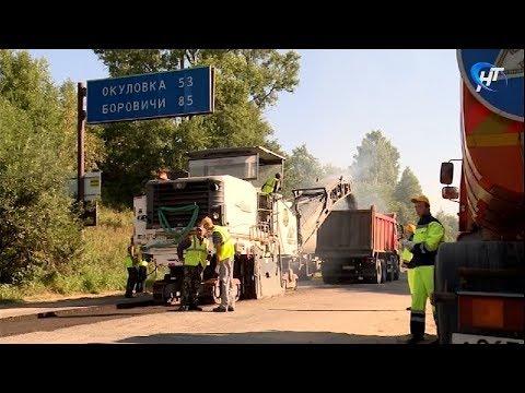 На дорогах области начинаются масштабные ремонтные работы