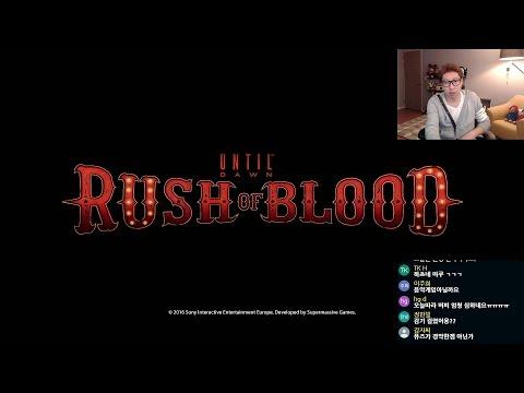 대도서관] PS VR 공포게임 - 언틸던 러쉬 오브 블러드 1화 (Until Dawn Rush Of Blood)