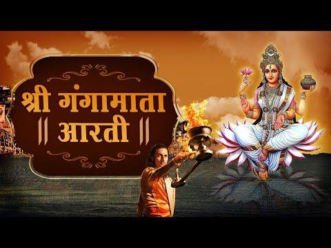 Ganga Mata Aarti  ???? ????  Om Jai Gange Mata  Bhakti Songs