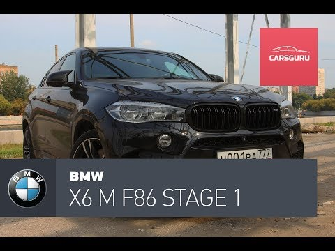 BMW X6 M. Делаем Stage 1 и смотрим на результат. (видео)