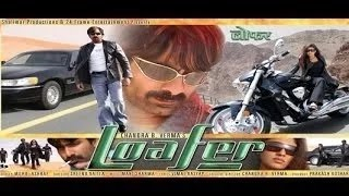 Video Loafer - Full Length Action Hindi Movie MP3, 3GP, MP4, WEBM, AVI, FLV Desember 2018