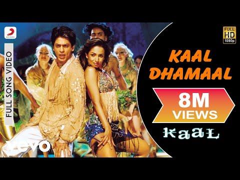 Kaal Dhamaal Full Video - Kaal|Malaika Arora, Shahrukh Khan|Kunal Ganjawala, Caralisa