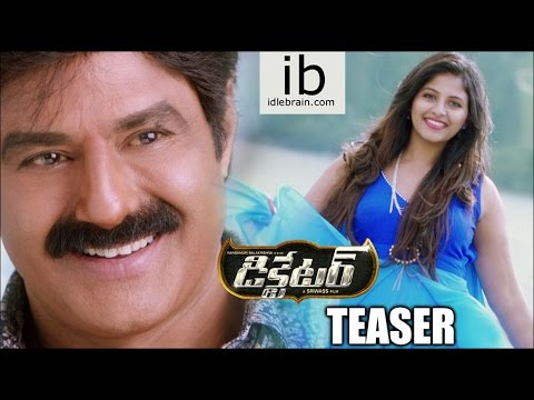 Watch Balakrishna's Dictator teaser  in HD