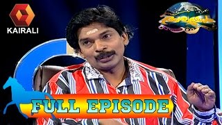 Aswamedham  Santhosh Pandit Special  9th December 2014  Full Episode