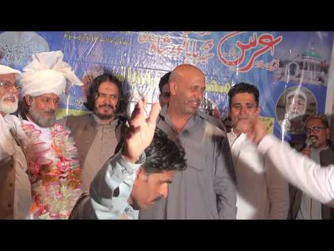 Video Nisar Bazmi and Tanweer Hussain Shah Siakh(Kashmir) Program download in MP3, 3GP, MP4, WEBM, AVI, FLV January 2017