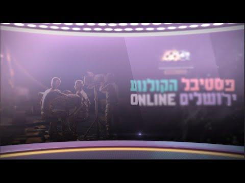 Jerusalem, an Animation capital