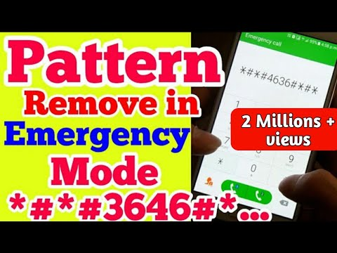 Pattern Remove in Emergency Mode without Data loss New trick 2019 || how to unlock andriod mobile