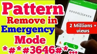 Video Pattern Remove in Emergency Mode without Data loss New trick 2019 || how to unlock andriod mobile MP3, 3GP, MP4, WEBM, AVI, FLV September 2019