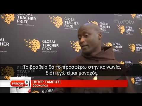 Ο δάσκαλος των φτωχών | 25/3/2019 | ΕΡΤ