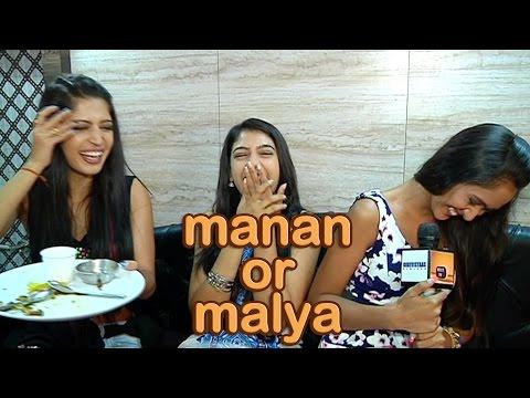 Manik Nandani or Manik Alya, find out Kaisi Yeh Ya