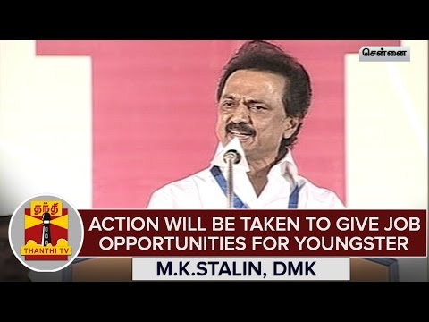 Stalin-Ensure-Action-Will-Be-Taken-To-Give-Job-Opportunities-For-Youngsters-If-DMK-Comes-To-Rule