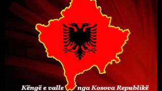 Valle Dasmash Kosovare