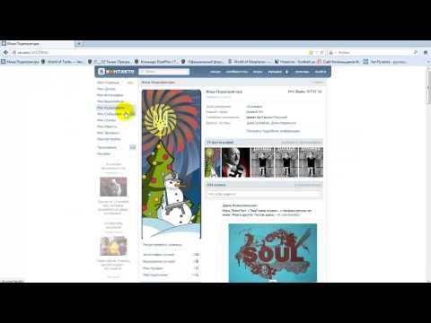 Как сделать интерактивное меню в вконтакте