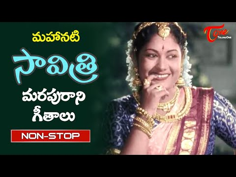 Mahanati Savitri Memorable Moments | Telugu Evergreen Hit Video Songs Jukebox | Old Telugu Songs