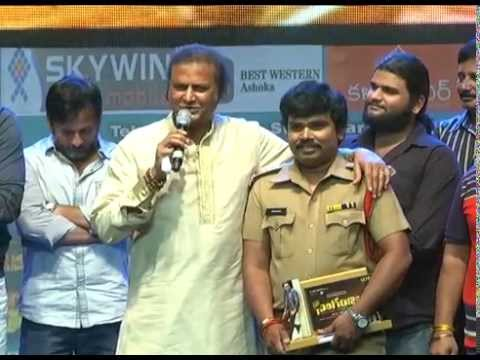 Singham 123 Ultra Platinum Disc Function