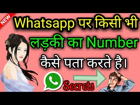 Video How to Find Any Girl's Whatsapp no. Very Easily - Hindi download in MP3, 3GP, MP4, WEBM, AVI, FLV January 2017