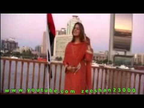Ghazala javed Singer bulletin Geo News * geo news breaking news