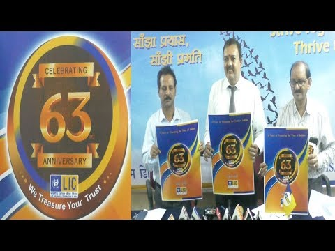 63rd Anniversary Celebrations LIC in visakhapatnam,Vizagvision...