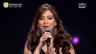 Arab Idol -الأداء - فرح يوسف