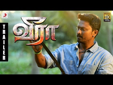 Veera - Official Tamil Trailer | Krishna, Iswarya Menon | Leon James