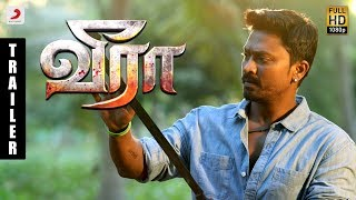 Veera - 2018 movie songs lyrics