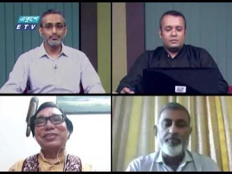 Ekusher Raat || বিষয়: স্বাস্থ্য প্রশাসনে নতুন দিন || 25 July 2020 || ETV Talk Show