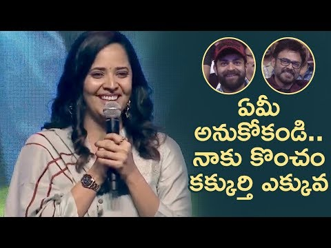Anasuya Speech | F2 Success Meet | Venkatesh | Varun Tej | Tamanna