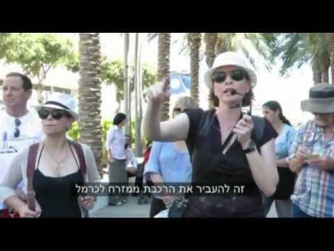 חישמול הרכבת בחיפה