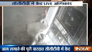 CCTV Video: Masked Man Sets House on Fire in Greater Noida