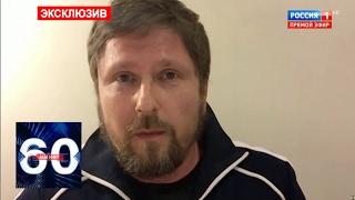 Анатолий Шарий: Порошенко уже сказал, кто заказал Вороненкова