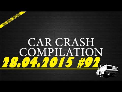 Car crash compilation #92 | Подборка аварий 28.04.2015