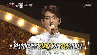 Nonton  Identity    Rabbit  Is Got7 Jinyoung                20181202 Film Subtitle Indonesia Streaming Movie Download