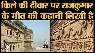 Video Ahilyabai Holkar के बनवाए Maheshwar Fort की पूरी कहानी | The Lallantop MP3, 3GP, MP4, WEBM, AVI, FLV Juli 2019