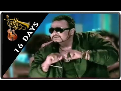 Video 16 Days Movie - Kathi Lanti Kodi Song download in MP3, 3GP, MP4, WEBM, AVI, FLV January 2017