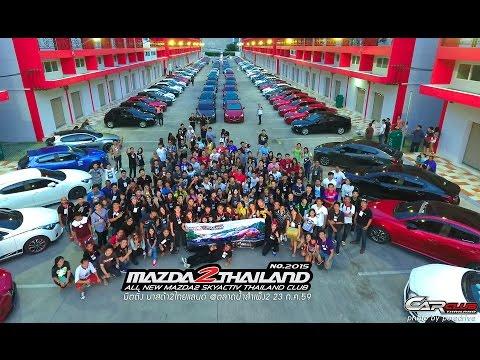 ไฮไลท์ มีตติ้ง Mazda2 Thailand Club ฉลองสติ๊กเกอร์ครบ 1,000 คัน @ตลาดน้ำสำเพ็ง 2